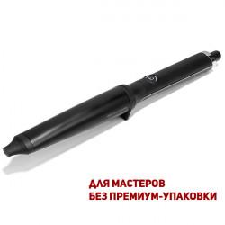 Плойка конусная для волос GHD Curve Creative Ciurl Wand 23-28 мм - версия для мастеров 99350015632